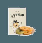 【中国直邮】网易严选 年轮蛋糕 350克 (抹茶味10枚入)