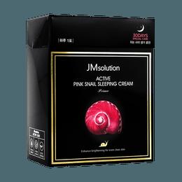 JM SOLUTION Active Pink Snail Sleeping cream 4ml*30