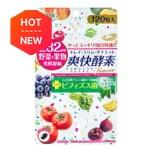Ishokudougen 232 Refresh Enzyme 120 Tablets 55.8g