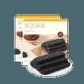 【中国直邮】网易严选 手作黑芝麻条 山核桃仁黑芝麻饼 200克*2盒