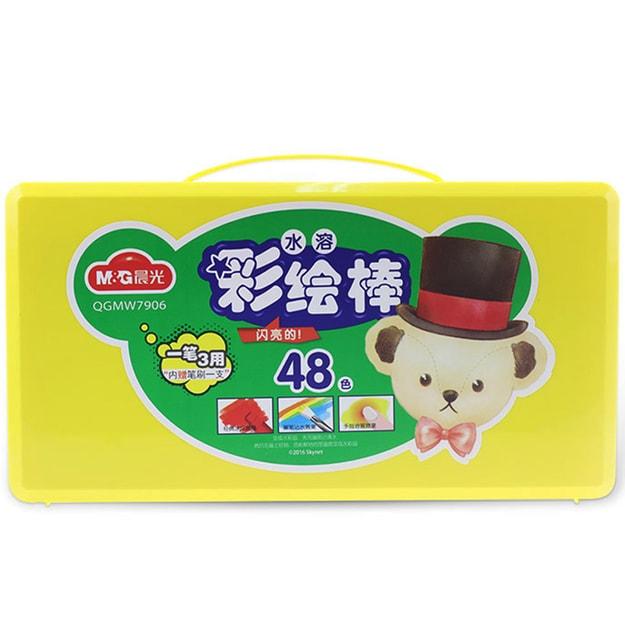商品详情 - [中国直邮]晨光文具(M&G)泰迪熊系列旋转水溶性彩绘棒48色 QGMW7906 - image  0