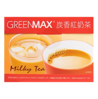 GREENMAX Pack Black Tea and Milk Tea 200g