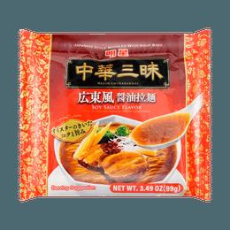 日本MYOJO明星 中华三昧 袋装拉面 广东风酱油味 99g