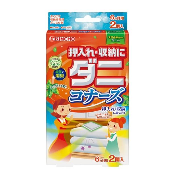 商品详情 - 日本 KINCHO 防螨虫片 2pcs - image  0