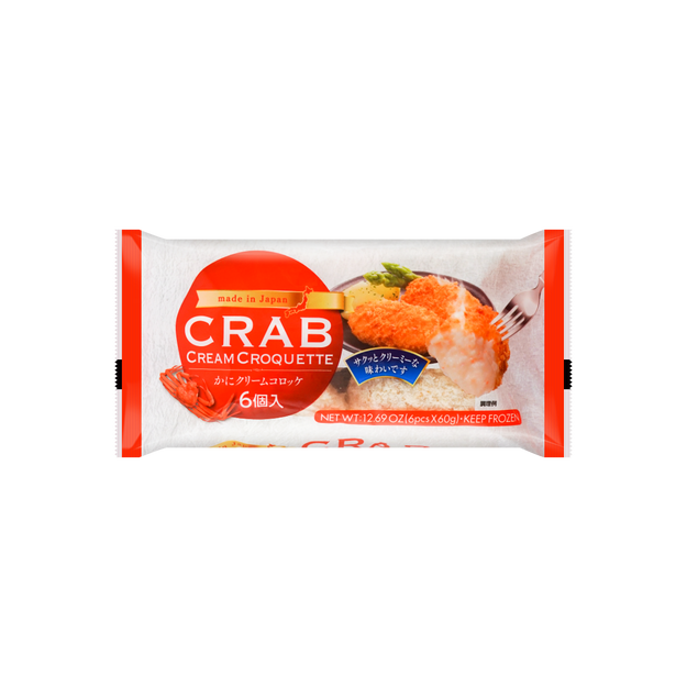商品详情 - 【冷冻】SANREI FOODS 炸蟹饼 357g - image  0