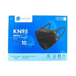 中国GREENCARE格林特卫 5层加护KN95 口罩 可塑型鼻夹+舒适鼻垫+超声波加强筋 黑色 单片包装 10片/盒