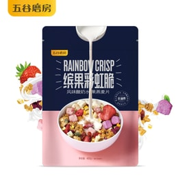 WUGUMOFANG Yogurt Fruits Cereal 400g