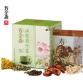 SHOUQUANZHAI hawthorn lotus leaf tea 80g/Box