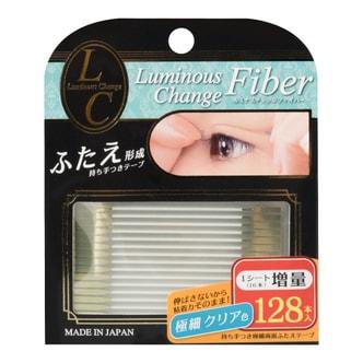 日本BN LUMINOUS CHANGE极细透明双眼皮贴 0.6mm 128本入