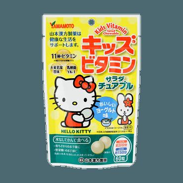 日本山本汉方制药Yamamoto 多种维生素 儿童咀嚼糖 60g