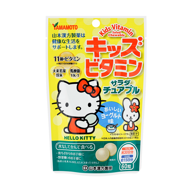 Product Detail - Yamamoto Kanpoh Kids\' Chewable Mult-Vitamin Candy 60g - image 0