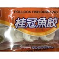 桂冠鱼饺1盒