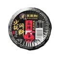 王致和 北京风味火锅调料-麻辣味 160G