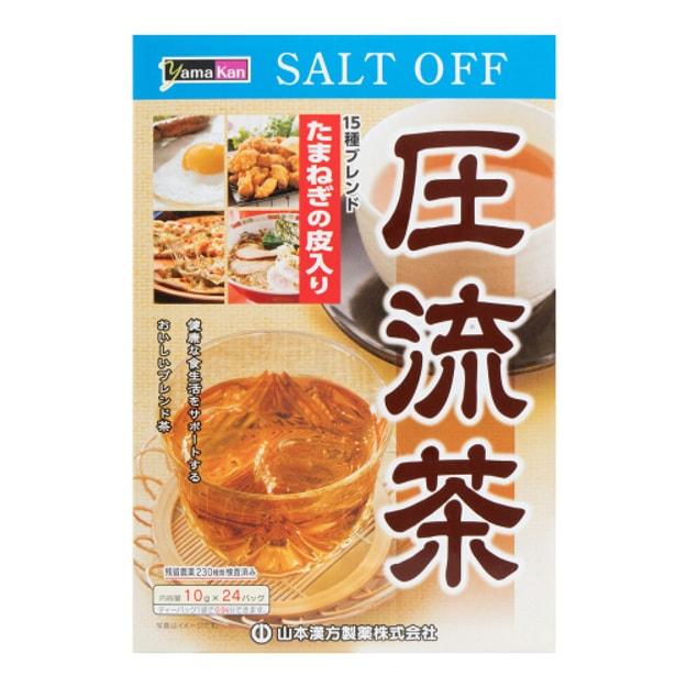 商品详情 - 【日本直邮】日本山本汉方制药 压流茶 10g*24包入 - image  0