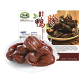 CHUNWEI KITCHEN Cooked Sweet Brined Duck Gizzards 300g USDA Certified