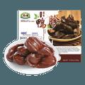 纯味 正宗酱香鸭胗 300g USDA认证
