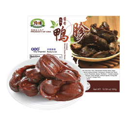 Cooked Sweet Brined Duck Gizzards 300g USDA Certified