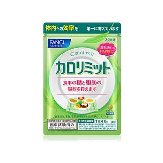 日本FANCL 纤体热控祛脂片 卡路里控制 30回 120粒