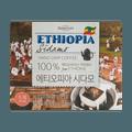 韩国DAMTUH丹特 埃塞俄比亚挂耳咖啡 无糖咖啡滤挂式 10包入 80g