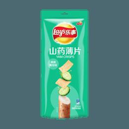 Yam Chips Cucumber Flavor 80g