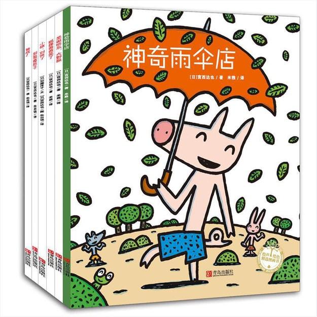 商品详情 - 宫西达也的智慧绘本:狼与小猪系列(共6册)读懂幽默的智慧和幸福的感知力 - image  0