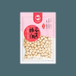 功合农产 高品质有机 通心莲子 283g