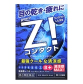 ROHTO Super Z Cool Eye Drops For Contacts