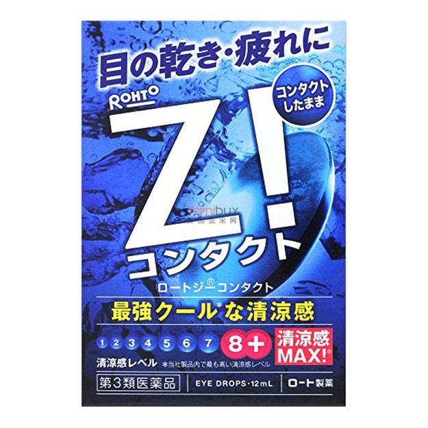 商品详情 - 日本ROHTO乐敦 RohtoZ!乐敦劲 蓝魅眼药水 隐形眼镜专用 - image  0