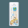 SUNCHA Children Learning Chopsticks for Kids Toddlers 19cm 1pair #Tiger (Packages ship randomly)
