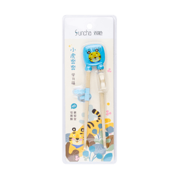 SUNCHA Children Learning Chopsticks for Kids Toddlers 19cm 1pair #Tiger (Packages ship randomly)