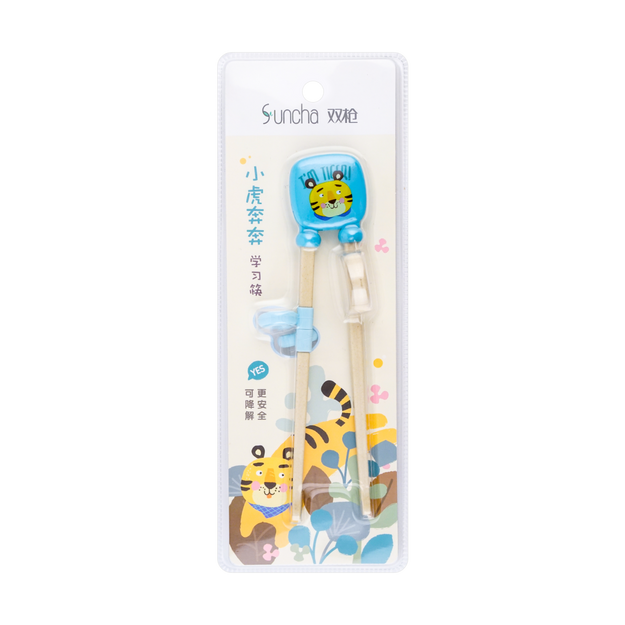 Product Detail - SUNCHA Children Learning Chopsticks for Kids Toddlers 19cm 1pair #Tiger (Packages ship randomly) - image 0