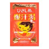 日本BISON 脂肪分解酵素配合爆汗汤 柑橘生姜香 60g 范冰冰推荐