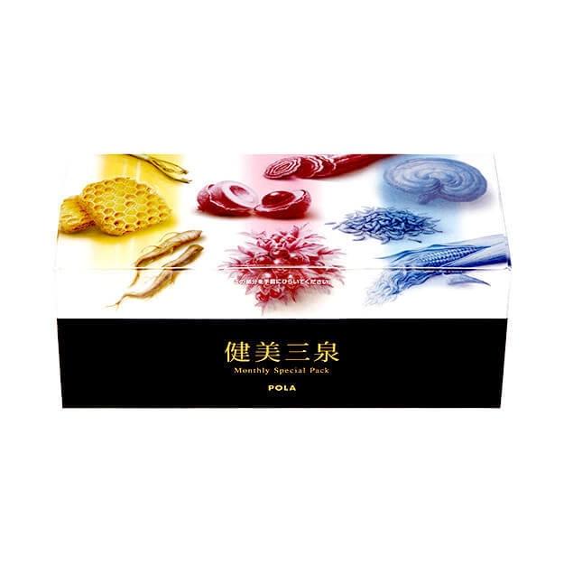 商品详情 - DHL直发【日本直邮】日本POLA 健美三泉限定组合EX 30包 1个月量 - image  0
