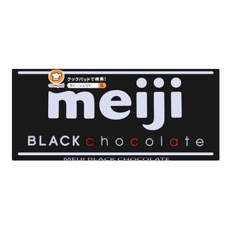 日本MEIJI明治 钢琴黑巧克力 50g