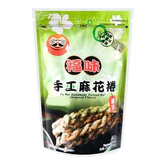 台湾 小琉球福味 海苔手工麻花卷 200g