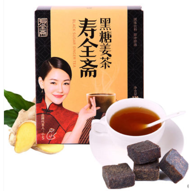 Product Detail - SHOUQUANZHAI brown sugar ginger tea 120g*2box - image 0