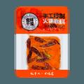 KINGS Hot Pot Condiment Seasoning 400g