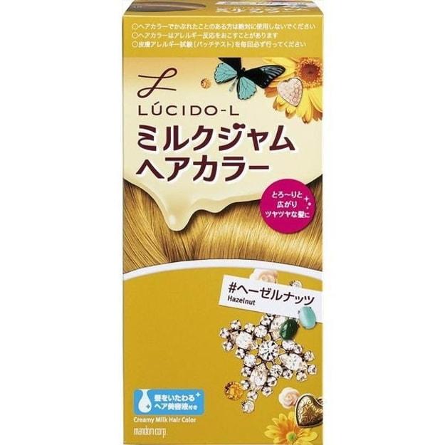 商品详情 - 【马来西亚直邮】日本 MANDOM 曼丹 染发剂榛果色 1pcs - image  0