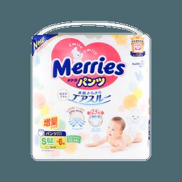 【新版本增量】日本KAO花王 MERRIES妙而舒 通用婴儿学步裤拉拉裤 S号 4-8kg 68枚入