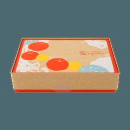 Yuzu Apple Cake 6pcs 300g
