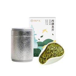 YANXUAN West Lake Tea 100g
