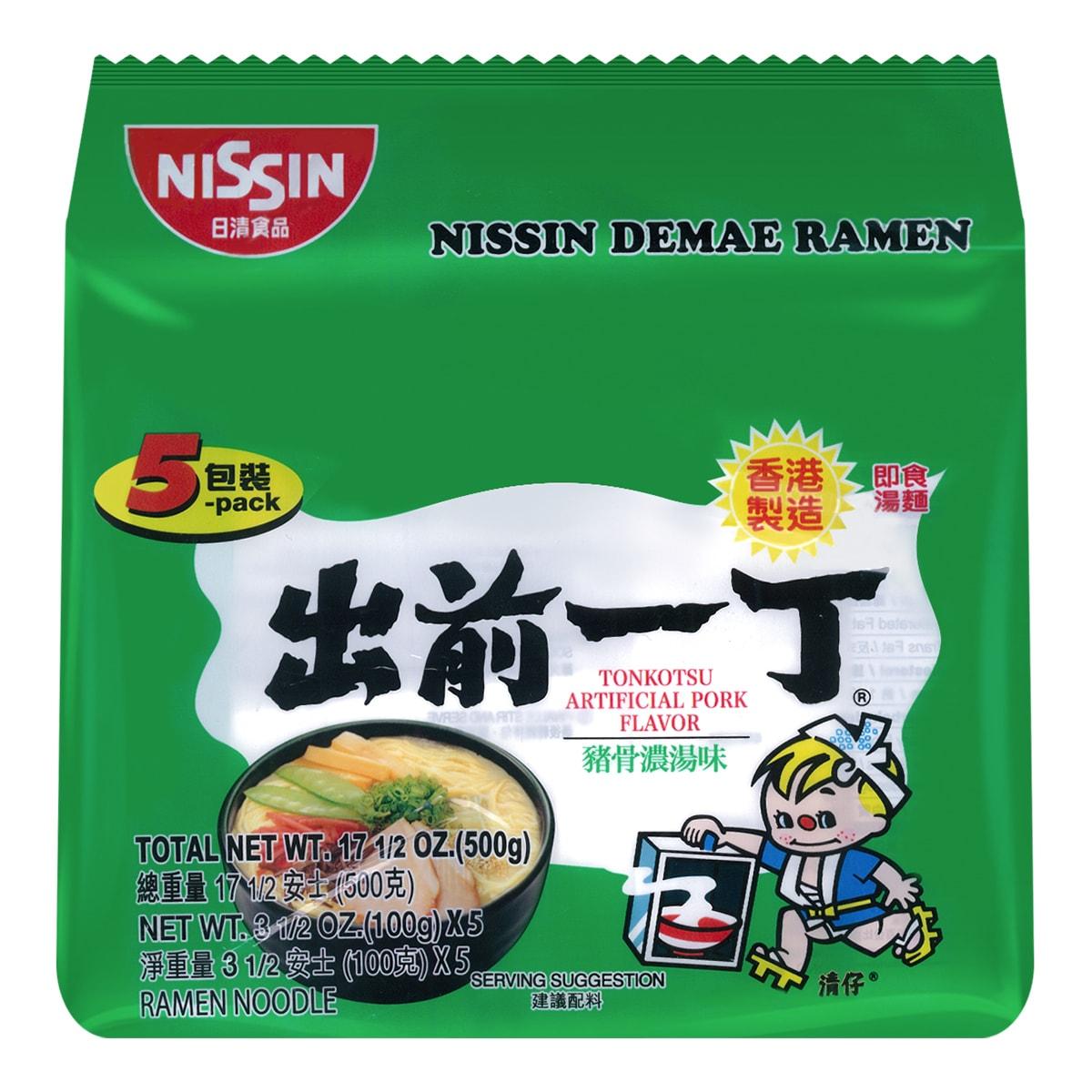 Yamibuy.com:Customer reviews:Demae Ramen Noodle with Soup Base Tonkotsu Pork Flavor 500g