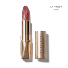 PERFECT DIARY Starring Gold Rouge Excess Lipstick S05