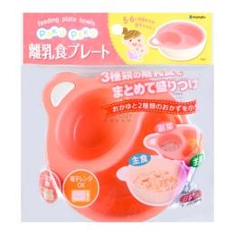 日本INOMATA 儿童使用双层饭菜可分离盘 粉红色 5M+ 可微波
