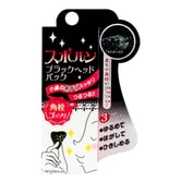 SUPORUN Black Head Peeling Mask 30g