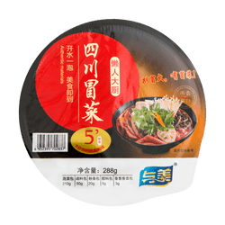 YUMEI Master Chief Sichuan Instant Hot-pot Spicy 325g