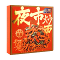 YUMEI Night Market Chow Mein-Grilled Squid Flavor 215g