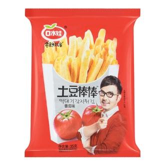 口水娃 零食大玩家 土豆棒棒 番茄味 35g