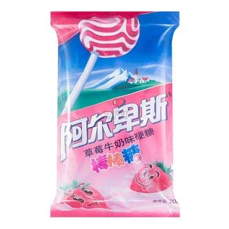 阿尔卑斯 草莓牛奶味棒棒糖 20支装 200g