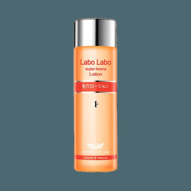 商品详情 - Dr.Ci:Labo 城野医生||超级毛孔清洁保湿化妆水||100ML - image  0